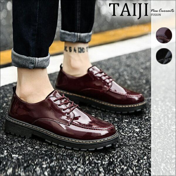亮皮皮鞋‧質感英倫風亮皮厚底皮鞋‧二色【NKP373】-TAIJI-