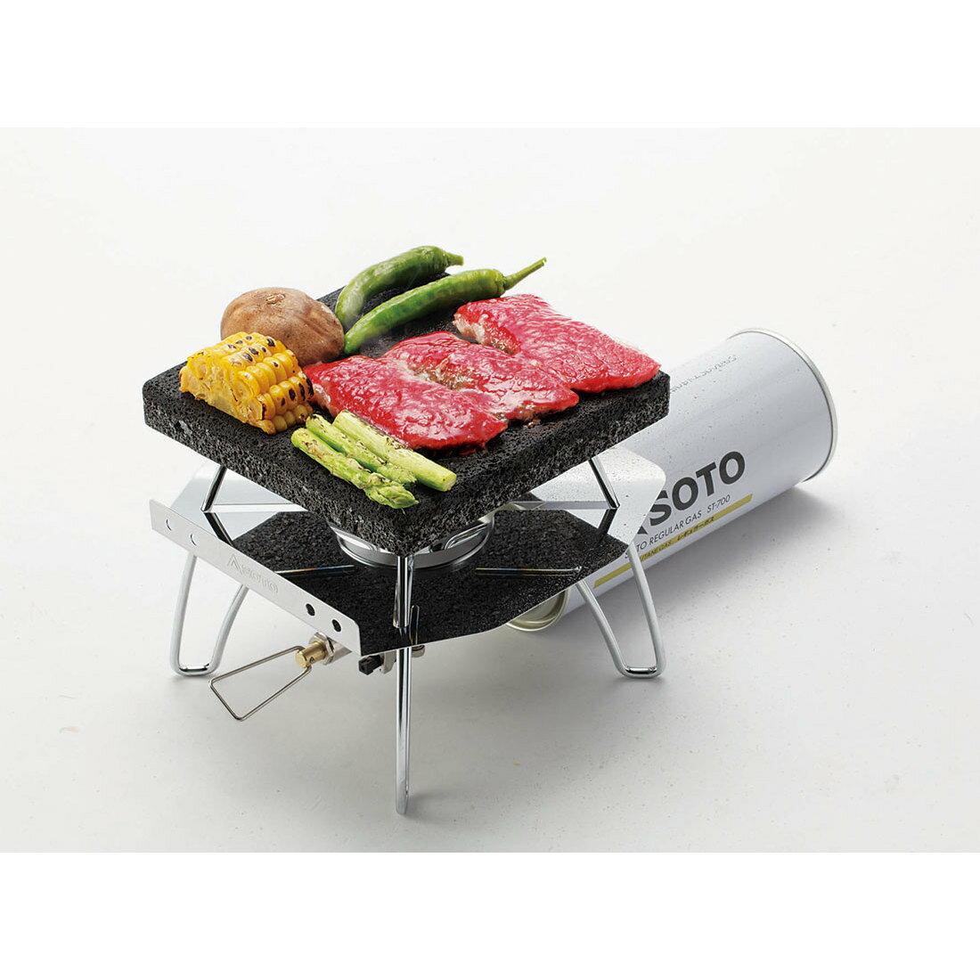 迷你蜘蛛爐 ST-310 +岩燒烤盤 ST-3102 0