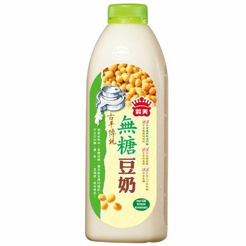 義美古早傳統無糖豆奶1000ml【愛買冷藏】