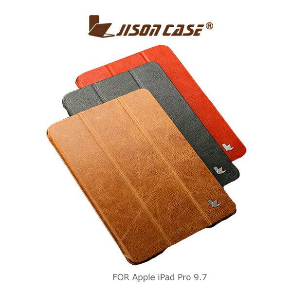 JISONCASEAppleiPadPro9.7奢華真皮三折皮套平板保護套三折皮套