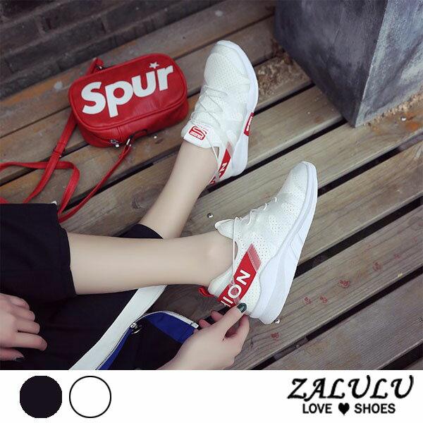 ZALULU愛鞋館7DE215預購潮流必備款帥氣拉繩休閒布鞋-偏小-黑白-36-40