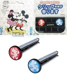 權世界@汽車用品 日本NAPOLEX Disney米奇米妮圖案 汽車冷氣孔出風口夾式香水除臭芳香劑 WD-330