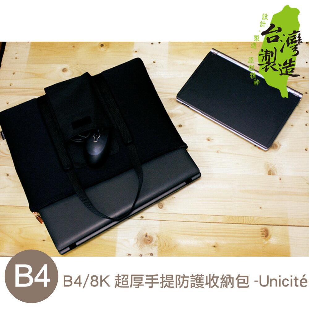 珠友文化 珠友 SN-50008 B4/ 8K 超厚手提防護收納包-Unicite