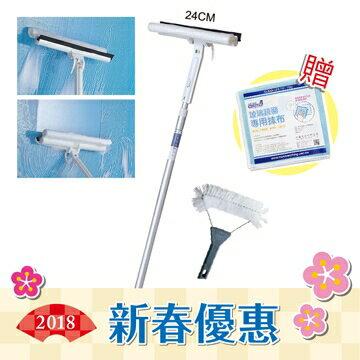 日本EF洗窗刷24cm +接柄式紗窗刷贈玻璃專用布 - 限時優惠好康折扣