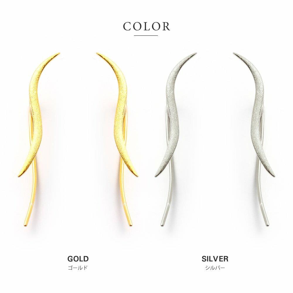 日本Cream Dot  /  經典流線型穿孔耳環  /  p00002  /  日本必買 日本樂天代購  /  件件含運 3