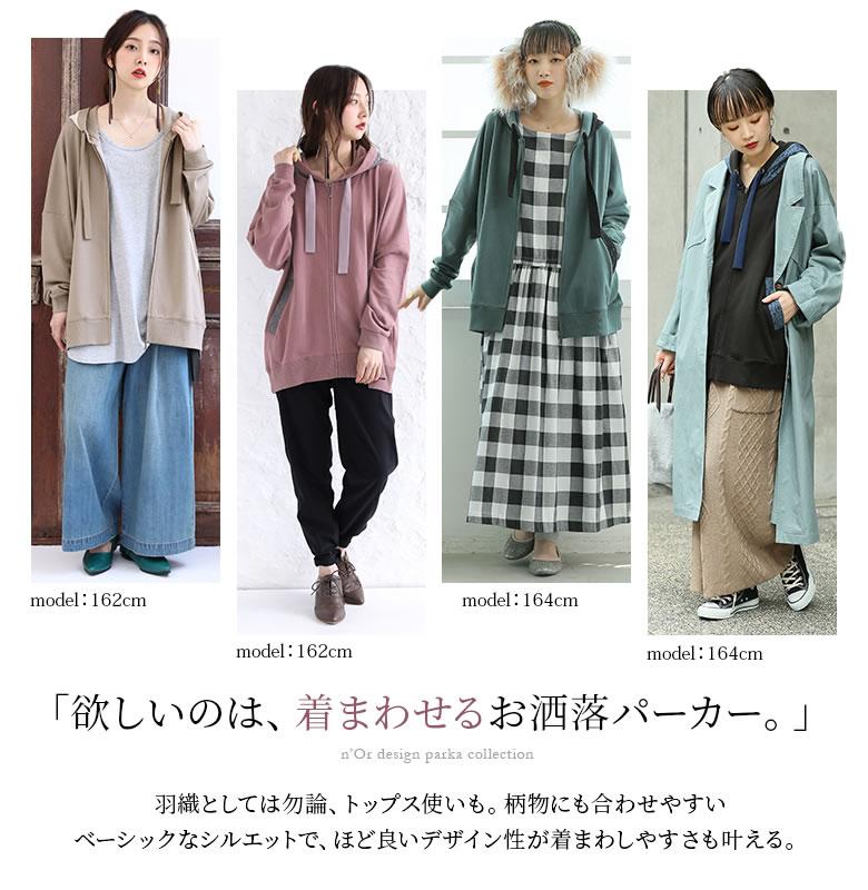 日本osharewalker  /  n'Or 蕾絲拼接休閒連帽外套  /  hen0183  /  日本必買 日本樂天代購  /  件件含運 5