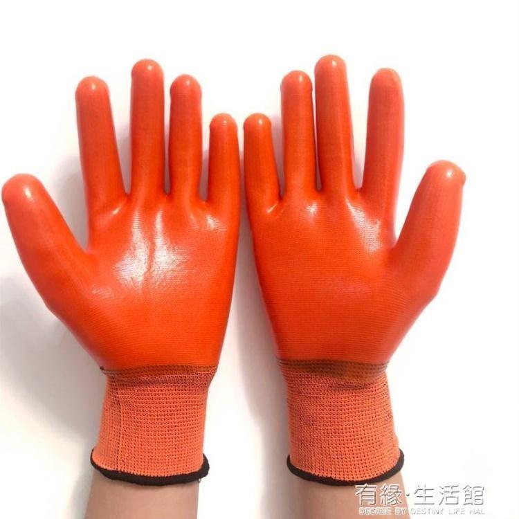 勞工手套 勞保手套 防水PVC滿掛膠全浸膠加厚加大耐磨耐油工作掛膠手套  樂樂百貨