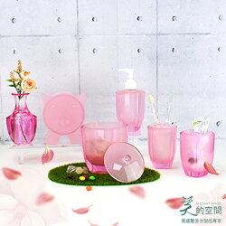 MIT【美的空間】透明水晶壓克力(多款選購)粉紅就是美系列收納組 美容置物用品 壓克力收納 居家收納