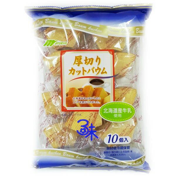 (日本) Marukin 丸金 厚切年輪 蛋糕-原味 (丸金 北海道新厚切蛋糕) 1包 270 公克 特價 125 元【 4978323701156 】