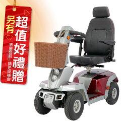 必翔 電動代步車 TE-9AS 電動代步車款式補助 贈 安能背克雙背墊