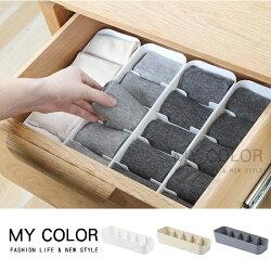 五格 分類整理盒 分格 收納盒 儲物盒 內衣 內褲 文具 小物 收納 櫥櫃 抽屜 桌面 襪子 儲物 家用 可疊加 斜面 塑料 貼身衣物 襪子盒 五格收納盒  ♚MY COLOR♚【L101】