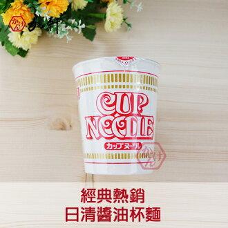 《加軒》NISSIN日清醬油杯麵