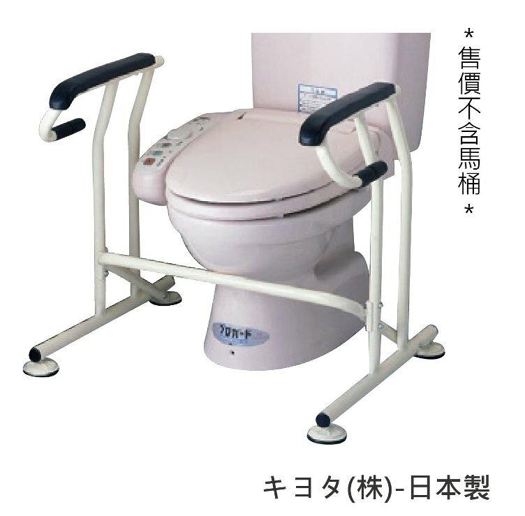 [ 預購 ]扶手 - 窄版/標準版 老人用品 馬桶 內傾式 日本製 [T0271]