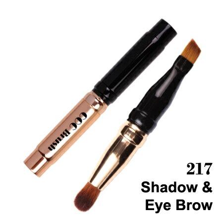 韓國 Coringco 二合一雙頭造型眉刷+眼影刷 單支 專業彩妝刷具 陰影刷【N202091】