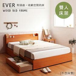 【日本林製作所】Ever雙人床架/5呎/床頭櫃/抽屜收納/附插座