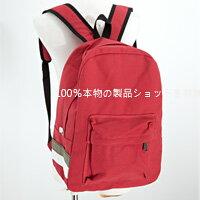LINAGI里奈子 【H376-4233】流行時尚繽紛糖果色系基本款多色實用帆布後背包