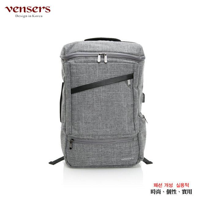 【vensers】 多功能時尚後背包 (S700302淺灰) 0