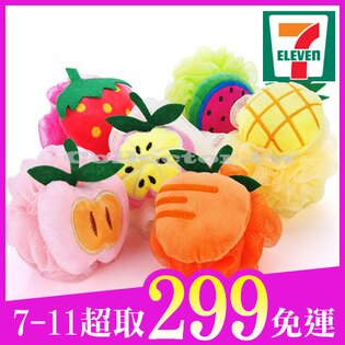 【7-11超取299免運】可愛水果造型彩色掛繩沐浴球加厚沐浴球起泡沐浴球