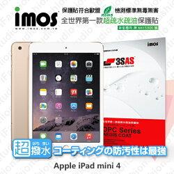 【愛瘋潮】99免運 Apple iPad mini 4 iMOS 3SAS 防潑水 防指紋 疏油疏水 螢幕保護貼