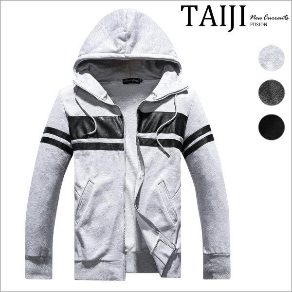 連帽外套‧胸前橫條紋拼接抽繩連帽外套‧三色【NSK4148】-TAIJI-