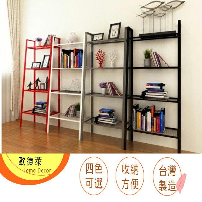 [免運] 三色可選 兩種尺寸可選 工業風置物架 置物架 置物櫃 收納架 收納櫃 壁架 壁櫃 書架 書櫃 鞋架 鞋櫃