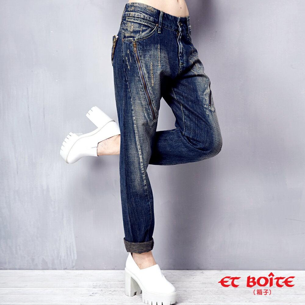 【 990元優惠↘】低腰割破小垮褲 - BLUE WAY  ET BOiTE 箱子 0
