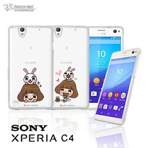 【UNIPRO】SONY Xperia C4 LINE貼圖 La Chi 香菇妹&拉比豆 透明TPU 手機殼 E5353