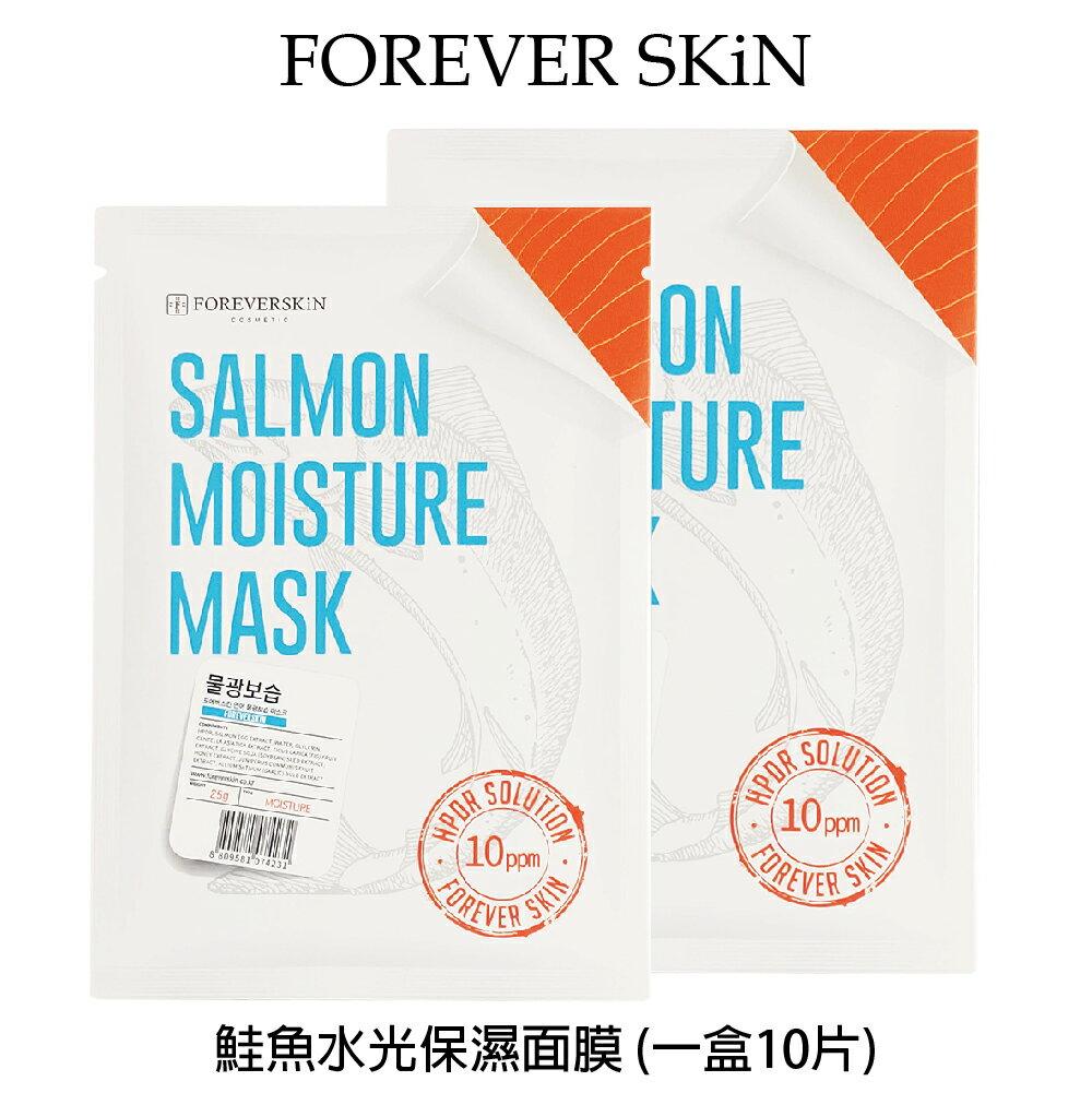 韓國 FOREVER SKIN 鮭魚水光保濕面膜25g (單片) 0