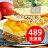 週末狂灑點數40倍!拿破崙20倍+樂天20倍►【拿破崙先生】💢今年必吃芒果的理由💢1️⃣最甜的愛文芒果的ㄧ年2️⃣看不到縫隙的黃金芒果3️⃣任選兩盒含運489元↘️ 0