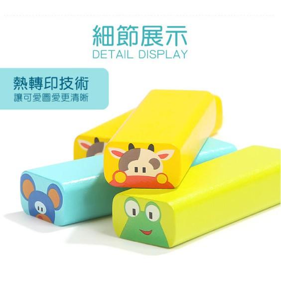 麗嬰兒童玩具館~優質幼教教具-風車圖書-FOOD超人終極益智疊疊樂 / 積木疊疊樂 5