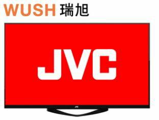 WUSH 瑞旭 50F JVC F系列 液晶顯示器 ※熱線07-7428010