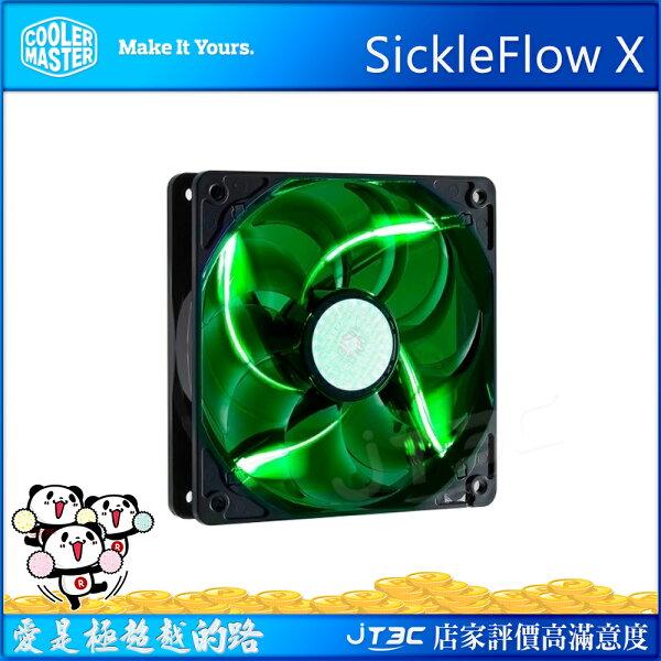 【滿3千15%回饋】CoolerMaster酷馬SickleFlowX系列12公分鐮刀扇奈米塑鋼軸承綠光LED2000轉R4-SXDP-20FG-A1機殼風扇※回饋最高2000點