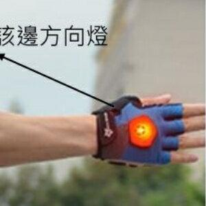 美麗大街【BK105050226】ROCKBROS酷炫安全 方向燈~單車警示燈手套