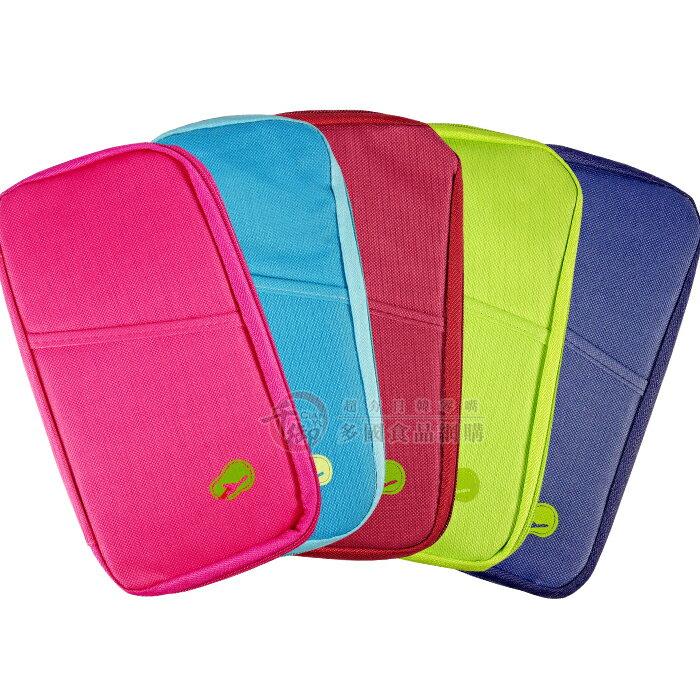 多 證件收納包 可放護照 五色可選 [CN180521]健康本味