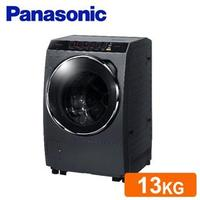 Panasonic 國際牌洗衣機推薦到Panasonic國際牌13公斤洗脫烘滾筒洗衣機NA-V130DDH-G(晶燦銀)就在Bo Niu Shop推薦Panasonic 國際牌洗衣機推薦