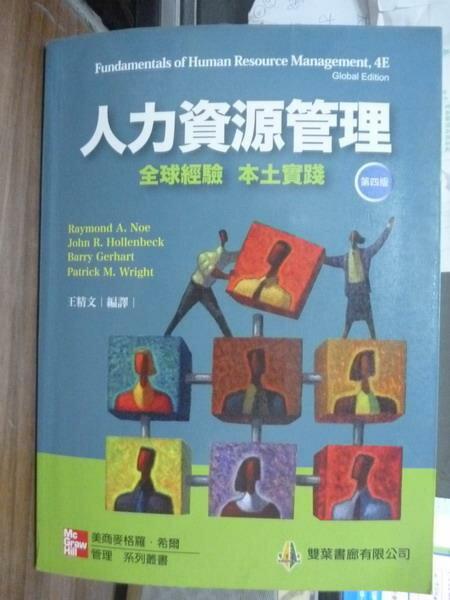 【書寶二手書T2/大學商學_QNS】人力資源管理_Noe_4/e