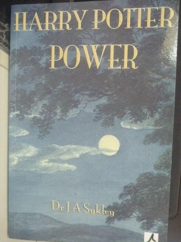 【書寶二手書T6/科學_ZCS】Harry Potter Power_Julie-Anne Sykley
