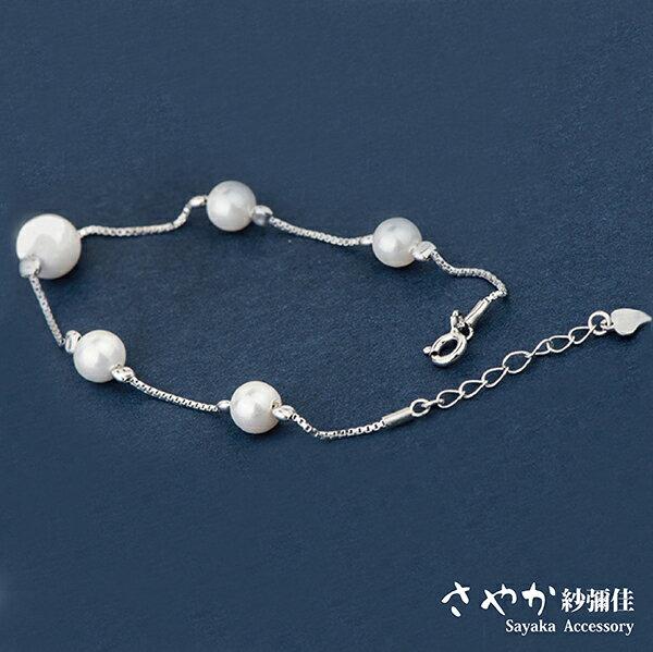 SAYAKA 日本飾品專賣:【Sayaka紗彌佳】925純銀靜謐珍珠單層手鍊