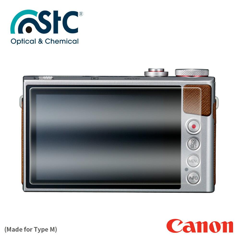 【STC】For Canon G9X - 9H鋼化玻璃保護貼