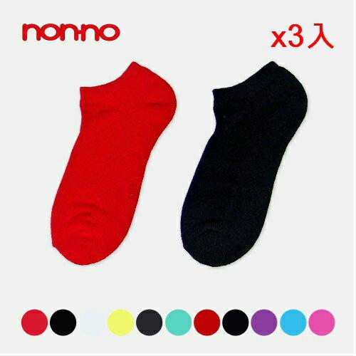 <br/><br/>  NON-NO棉毛巾船襪 白(22~24cm)*3雙組【愛買】<br/><br/>