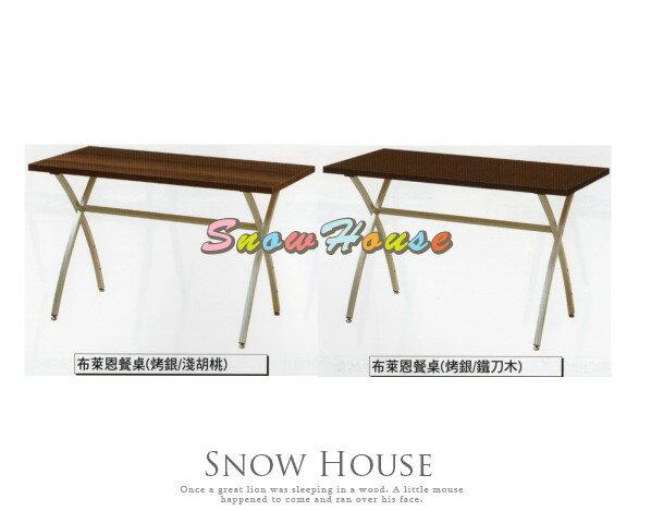 ╭☆雪之屋居家生活館☆╯AA790-01/03/05/07/09 布萊恩烤銀餐桌/飯桌/咖啡桌/置物桌/五色可選