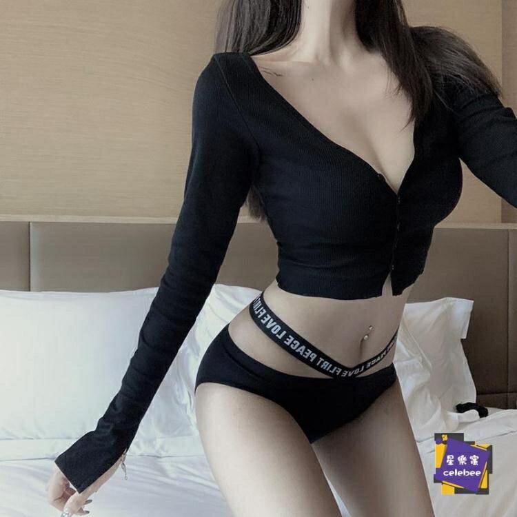 內褲 性感無痕內褲女2020新款系帶低腰包臀誘惑綁帶舒適透氣少女三角褲