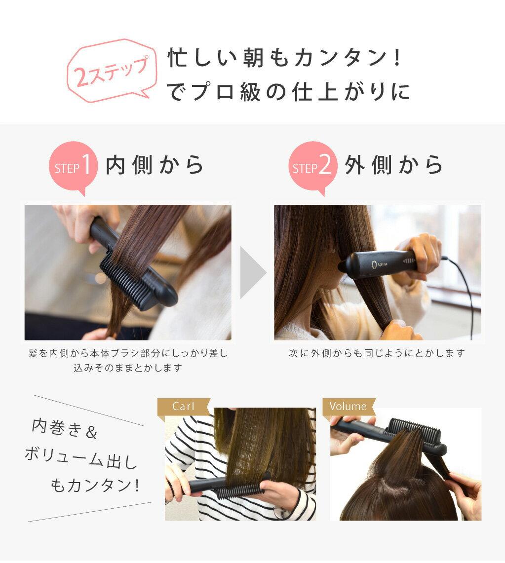 日本AGETUYA 美髮梳HB-200-BK / rasta-cx00-0765 / 日本必買 日本樂天代購(2580)。件件免運 3