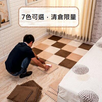 【繽紛DIY毛款拼接組合地墊】想擁有一張地毯,又容易藏汙納垢不防滑!冬季DIY毛款拼接地墊,採用優質長絨與防滑設計,排列出不同風情!一入四片! [QI藻土屋] 現貨