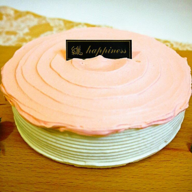水果覆盆子蛋糕 x 6吋