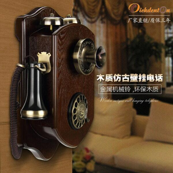美琪創意插卡有線座機電話機歐式仿古木質壁掛式老式旋轉復古酒店