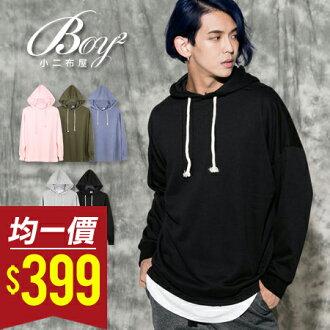 ☆BOY-2☆【PPK86142】連帽大學T 韓版素面抽繩帽T