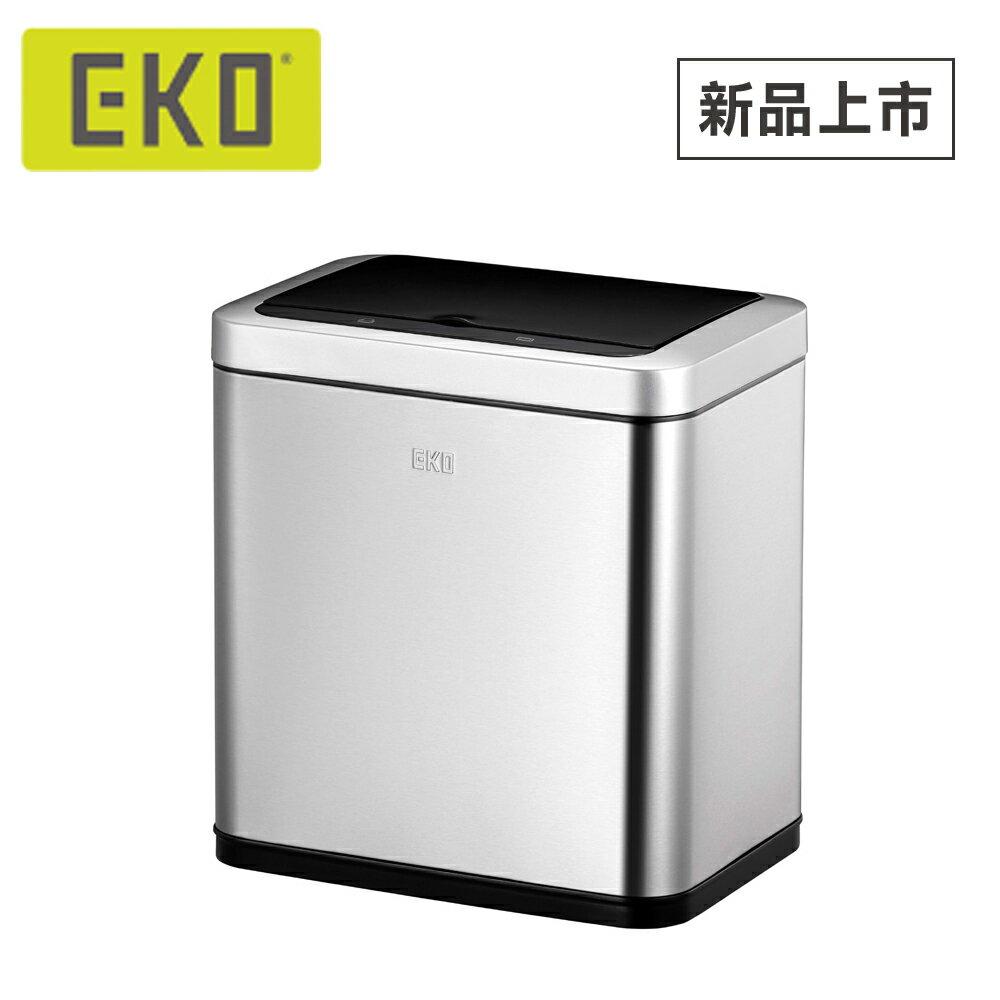 EKO 倩影自動感應垃圾桶9L 0