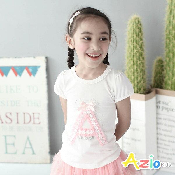 《Azio Kids 美國派》上衣 花朵A字母珍珠水鑽短袖棉T(白)
