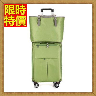 ☆行李箱 拉桿箱 旅行子母箱-20吋魅力華麗至尊臻品男女登機箱4色69p86【獨家進口】【米蘭精品】